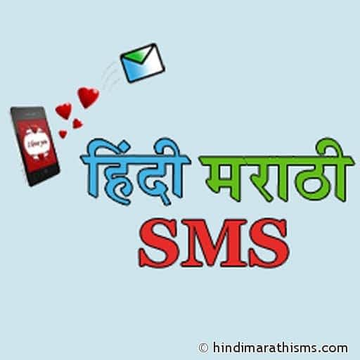 LOVE VIDEO STATUS HINDI Image