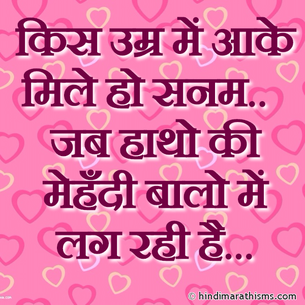 WHATSAPP LOVE STATUS HINDI Image