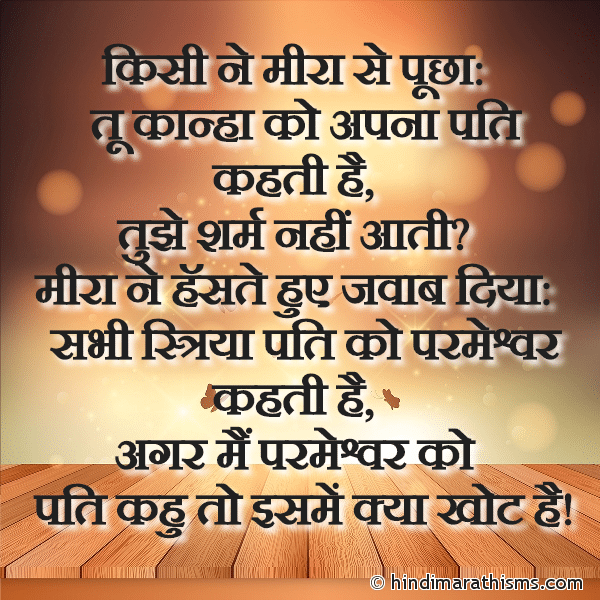 SHUBH VICHAR HINDI Image