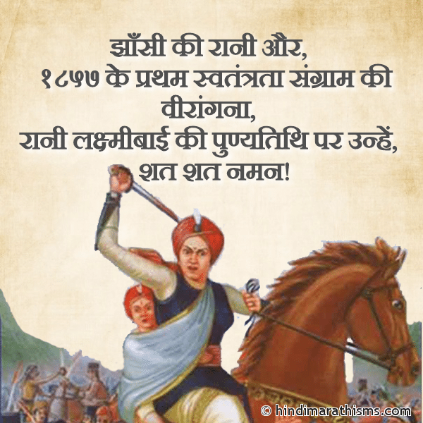 SPECIAL DAY SMS HINDI Image