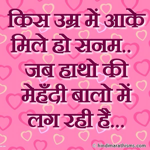 WHATSAPP LOVE STATUS HINDI Image