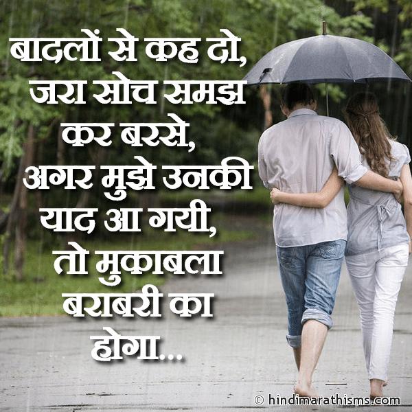 Agar Mujhe Unki Yaad Aa Gayi Image