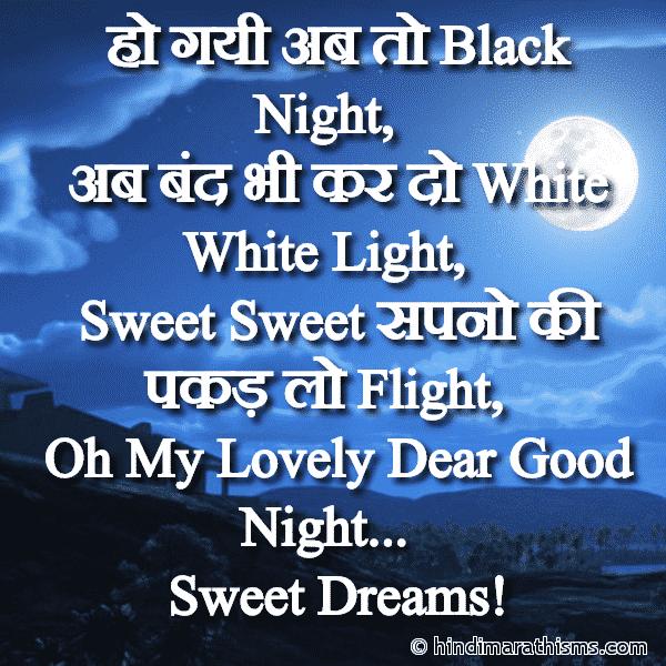 Oh My Lovely Dear Good Night GOOD NIGHT SMS HINDI Image