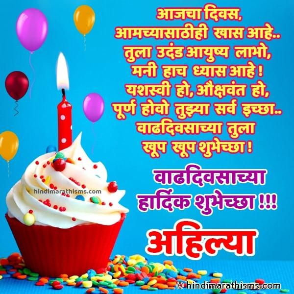 Happy Birthday Ahilya Marathi Image
