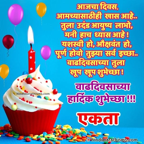 Happy Birthday Ekta Marathi Image