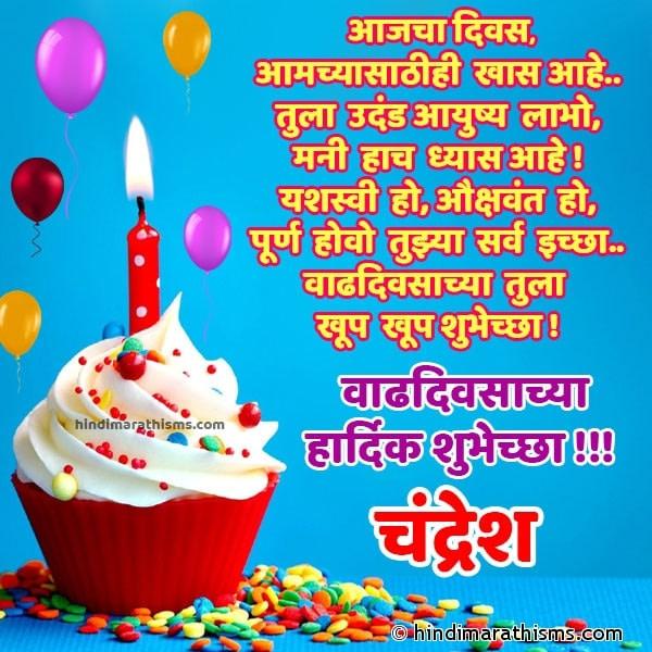 Happy Birthday Chandresh Marathi Image