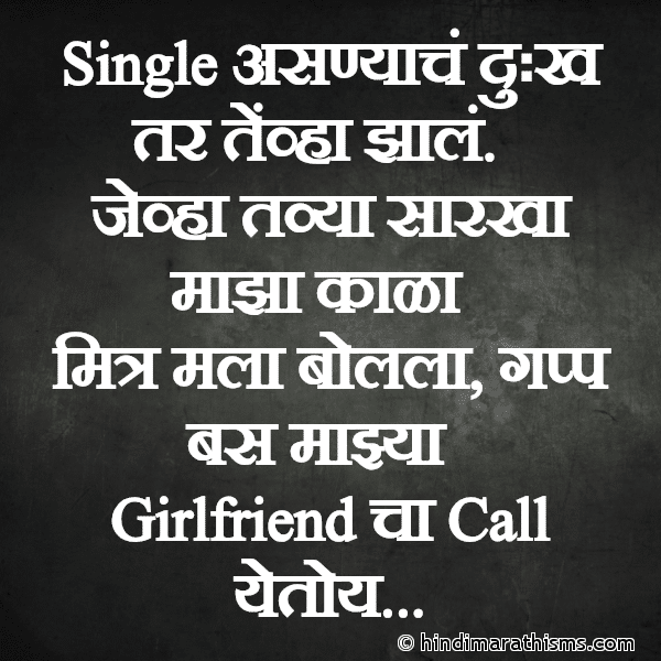 Single Asnyache Dukh Image