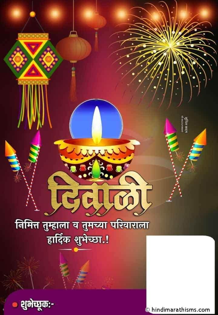 Diwali Banner Background Marathi Hd Best Banner Design 2018